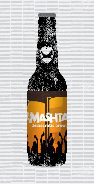 #MASHTAG 2013 packaging