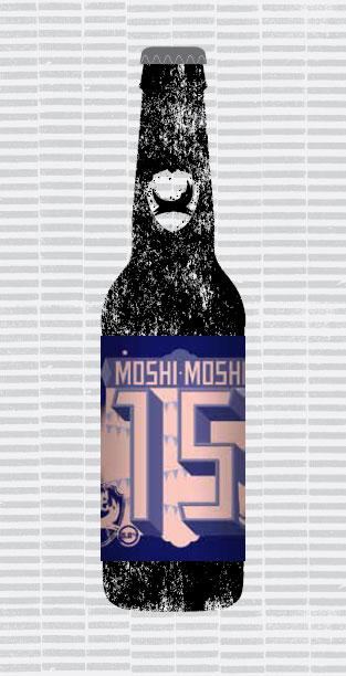 MOSHI MOSHI 15 packaging