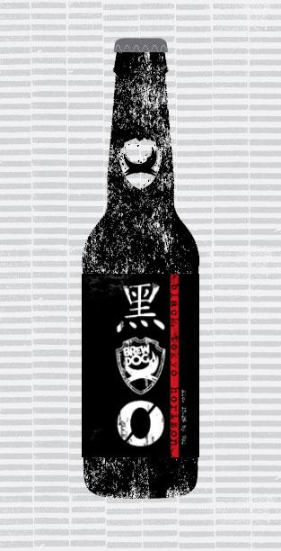 BLACK TOKYO HORIZON (W/NØGNE Ø & MIKKELLER) packaging